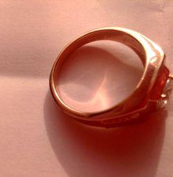 Πραγματικό δαχτυλίδι πέτρα