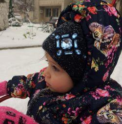 Χειμερινό καπέλο για κορίτσι ηλικίας έως 2 ετών