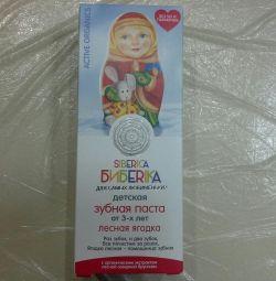 Дитяча зубна паста від 3-х років Лісова ягідка