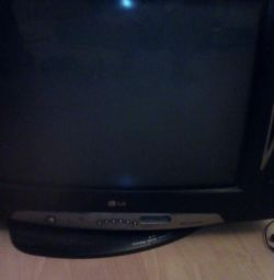TV for repair