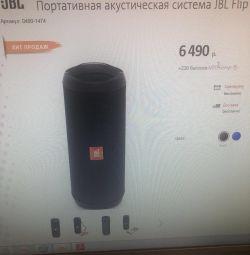 Portable Speaker System JBL FLIP 4
