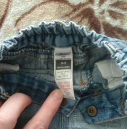 Jeans for the baby?