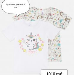 Дитячі футболки 2 шт
