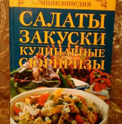 Marea Enciclopedie a Gătitului. nou