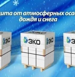 Блок Термокуб Эко МКСИ