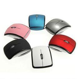 Πτυσσόμενα ασύρματα ποντίκια οποιουδήποτε χρώματος