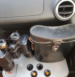 Binoculars prism ZOMZ BOC 7 × 50