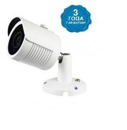Outdoor AHD CCTV Camera 1 megapixel