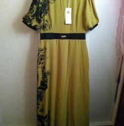 Πωλούν ένα έξυπνο νέο φόρεμα
