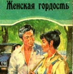 Cartea: Michel Reed. Furia femeilor. Schimb.