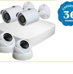 AHD-HD universal video surveillance kit