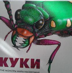 жуки та інші монстри світу комах