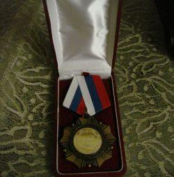 65 yıldır günün kahramanına yeni madalya!