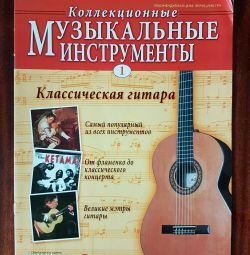 Guitar History Magazine