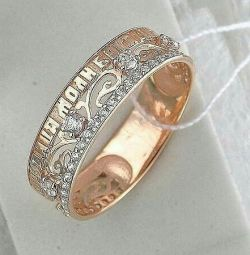 Ring for gold new