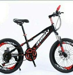 Ποδήλατο για παιδιά ακτίνες bmx