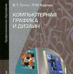 Grafică și design grafic Tozik, Korpan
