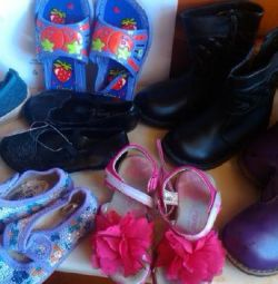 Νέα και παπούτσια που χρησιμοποιούνται 21-22