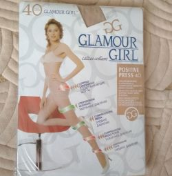Pantyhose, body color, size 1