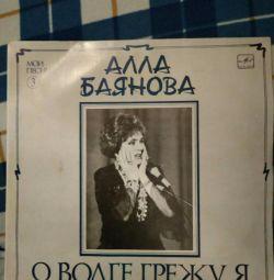 Alla Bayanova