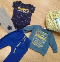 Lucruri pentru un nou-născut și o grămadă de cadouri