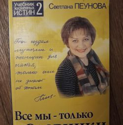 Svetlana Peunova Hepimiz sadece yarıyız