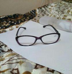 Γυαλιά ανάγνωσης