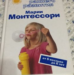 Methods of early development