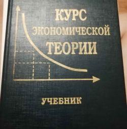 Chepurin's Economic Theory Course