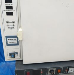 sterilizator Vityaz GP-40-3, 40 l