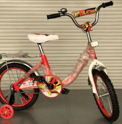 Bicicleta pentru fata.