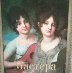 Enciclopedia picturii rusești