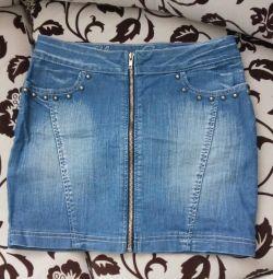 Fustă jeans