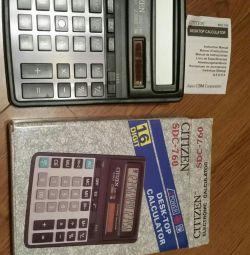 Citizen SDC-760 calculator