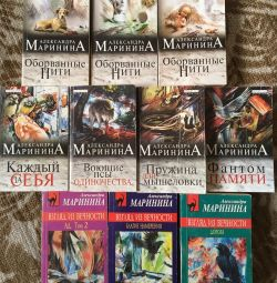 The Book of Detective Marinina