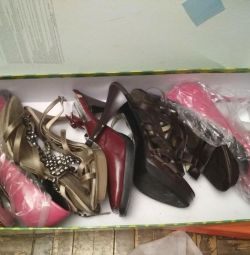 Dimensiune pachet pantofi 39