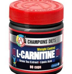 Жиросжигатель L-CARNITINE Weight Control