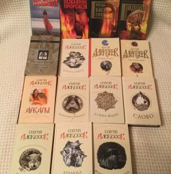 Cărți ale lui Sergey Alekseev