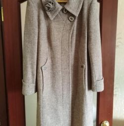 Coats wives ex. comp