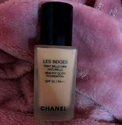 Νέο ίδρυμα Chanel Les Beiges SPF 25