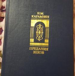 Βιβλίο Ν.Μ. Καραμζίν
