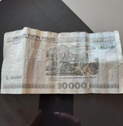 Беларуская 20000рублей
