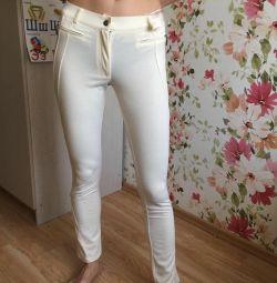 Pachetul Jeans