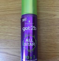 Cream for hair styling ALL STAR