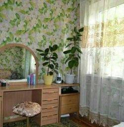 Apartament, 3 camere, 50 m²
