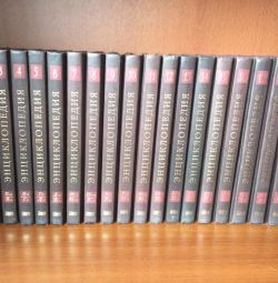 20 volumes of the encyclopedia from a to z