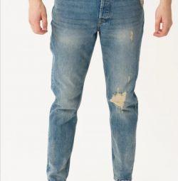 Jeans noi ONLI SONS