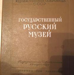 Muzeul Rus
