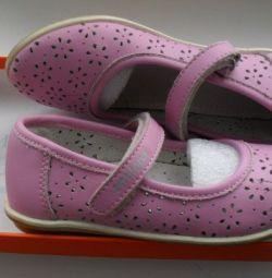 Leather shoes 28 antilopa size