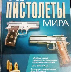 Toate pistolele din prima ediție mondială